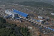 Aufbereitungsfabrik Chernigowec