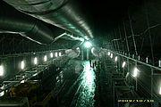 Metrotunnel Kartal, Istanbul